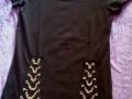 Camiseta cadenas